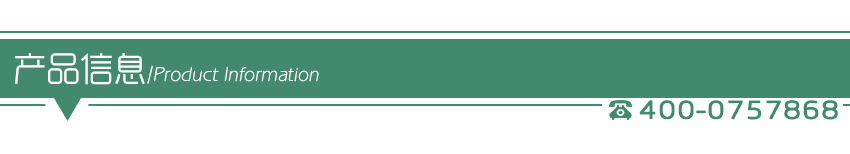报告厅槽木吸音板的产品信息