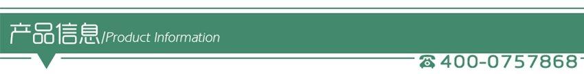 环保聚酯纤维吸音板产品信息