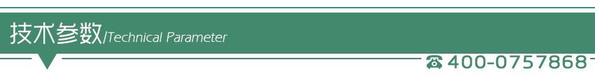 环保聚酯纤维吸音板技术参数