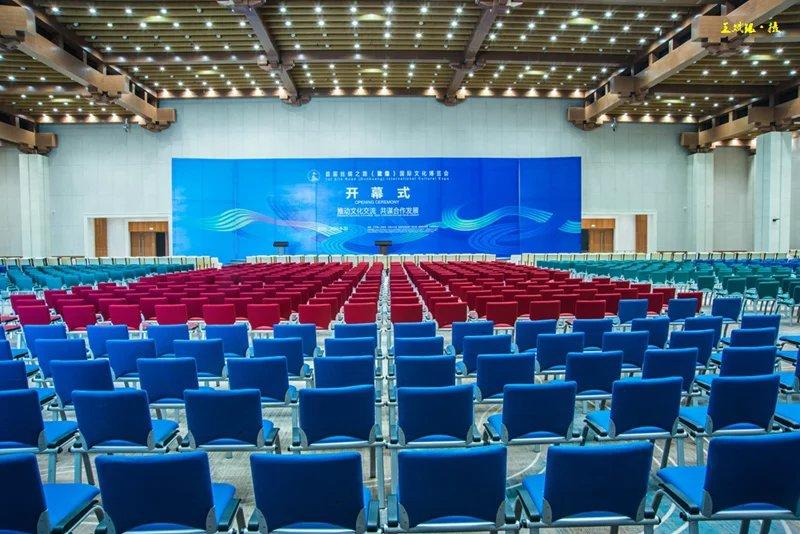 敦煌国际会展中心开幕式1