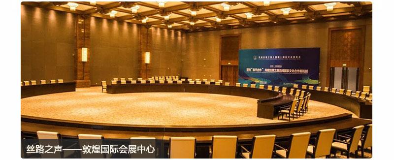敦煌国际会展中心墙面教室软包吸音板工程案例