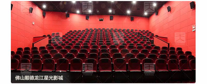 佛山顺德龙江星光影城体育馆软包吸音板工程案例