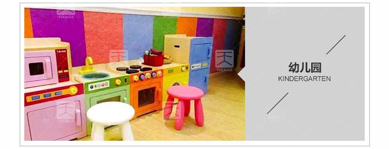 幼儿园墙面防撞环保聚酯纤维吸音板
