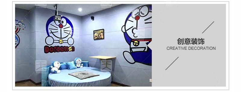 墙面环保聚酯纤维吸音板装饰工程