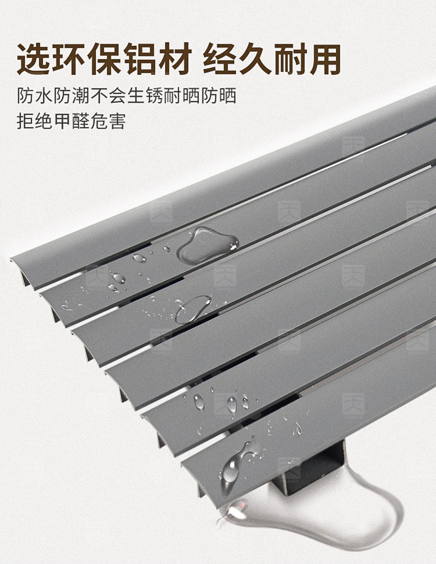 天花槽铝吸音板细节对比