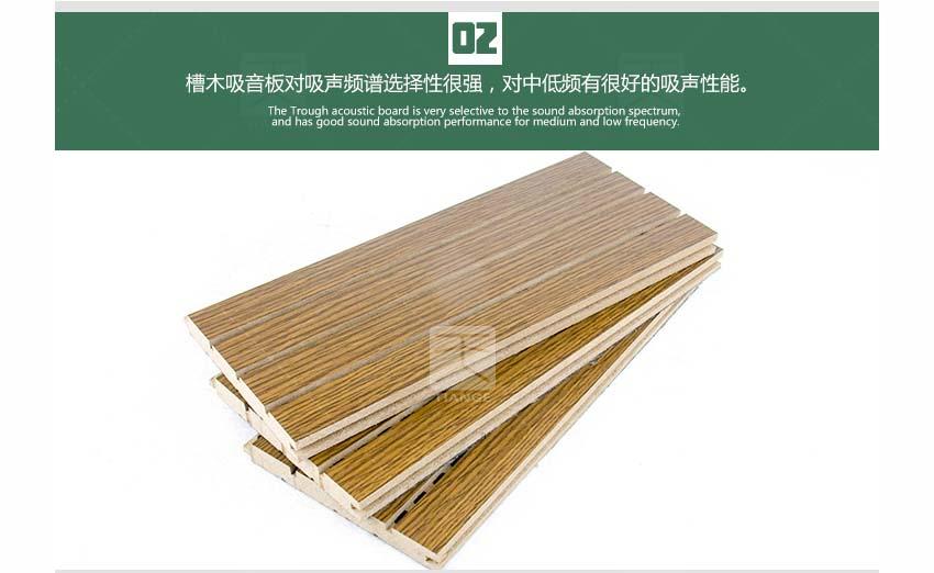 玻镁板槽木吸音板产品细节