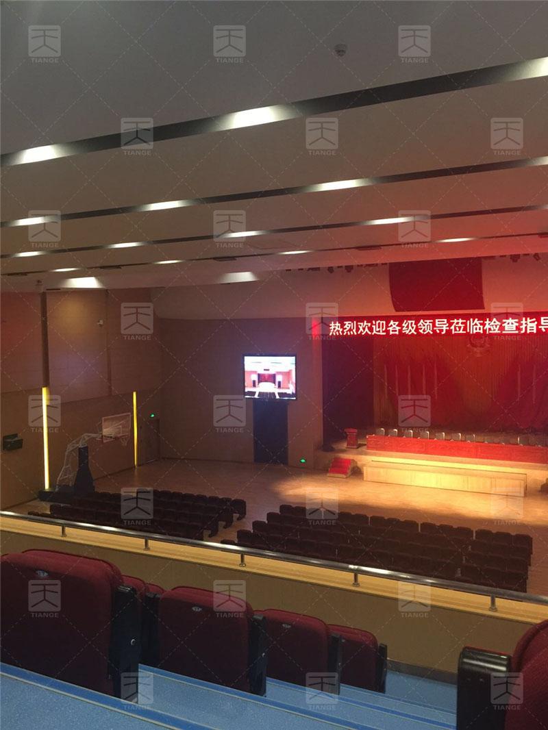 深圳宝安干部培训基地报告厅声学设计工程