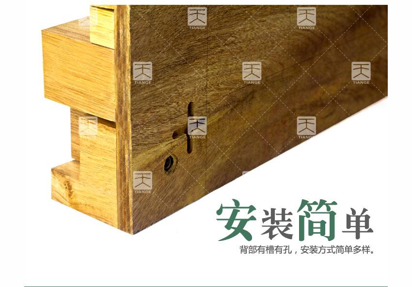 广东天戈吸音板厂家