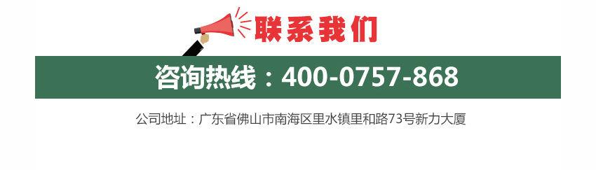 广东天戈吸音板厂家联系方式