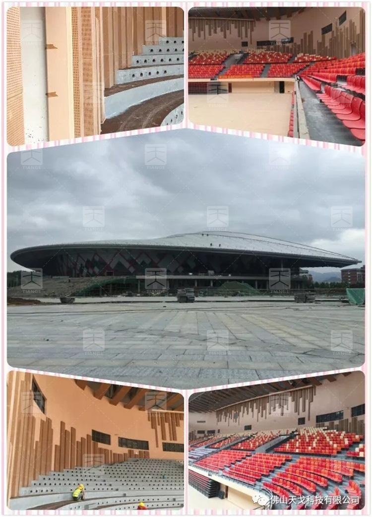 图1 遵义市奥林匹克体育中心图片