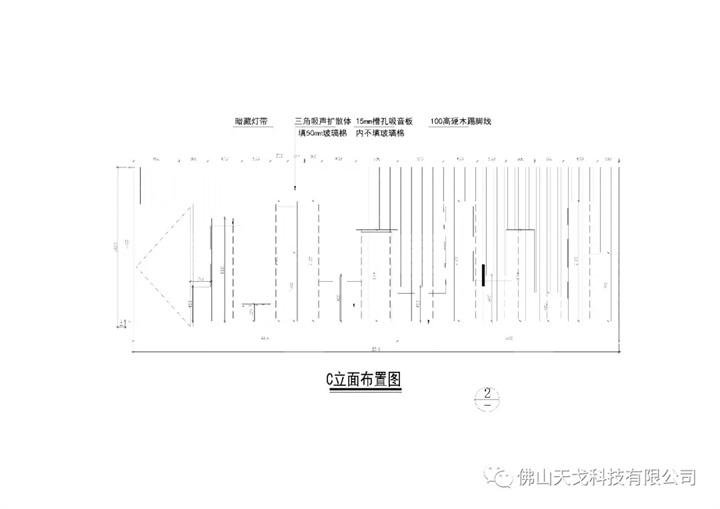 广州浩瀚文化传媒有限公司音乐排练室声学工程立面布置图