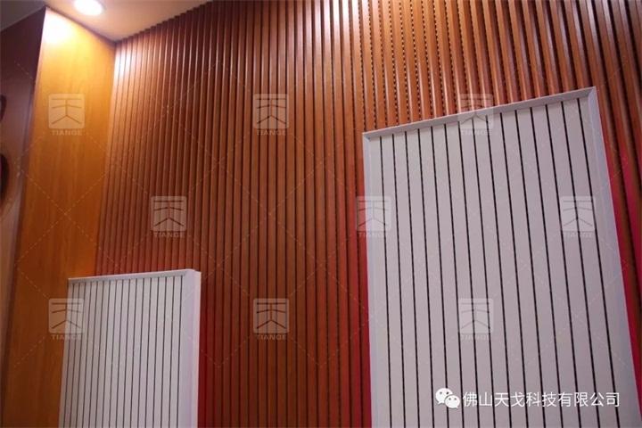 广州浩瀚文化传媒有限公司音乐排练室声学工程用到的槽木吸音板