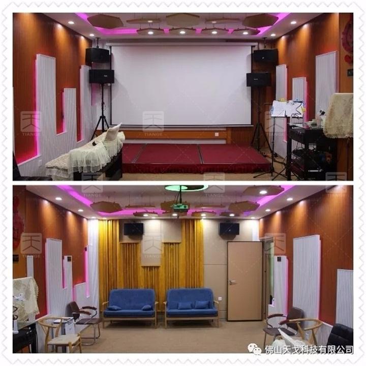 广州浩瀚文化传媒有限公司音乐排练室声学工程完工图