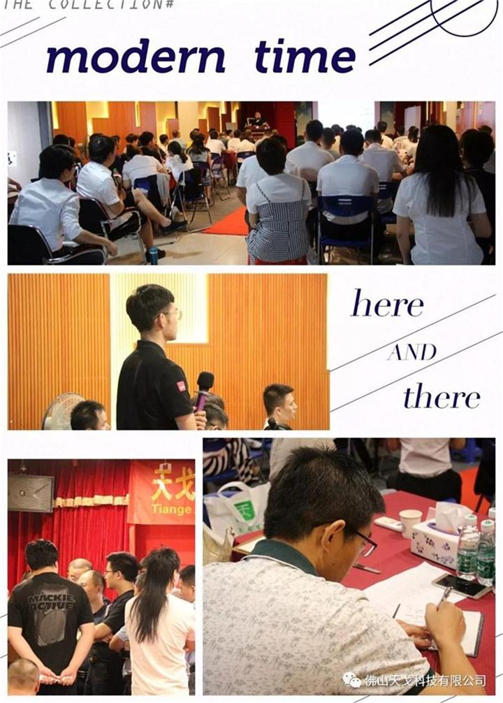 清华大学声学专家莅临现场并为学员们授业解惑