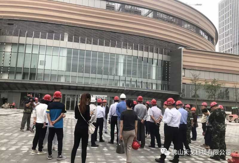 市、区领导一行到访佛山国际体育文化演艺馆