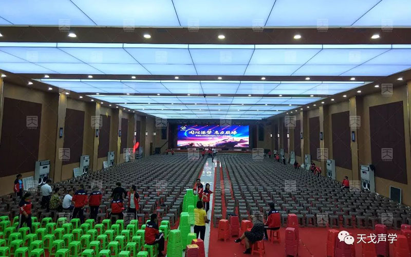 山东哈吉动力科技股份有限公司千人会议室声学设计工程