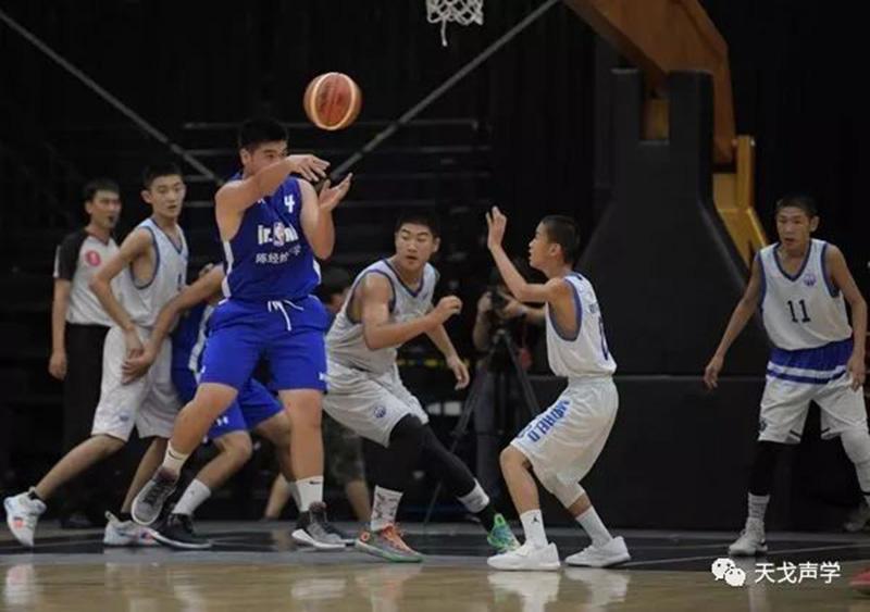 2019年国际篮联篮球世界杯预选赛