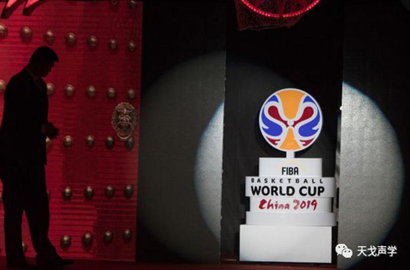 2019年国际篮联篮球世界杯主场馆之一