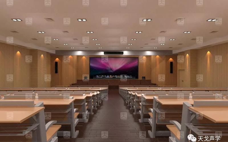 广东中山技师学院报告厅声学设计工程案例