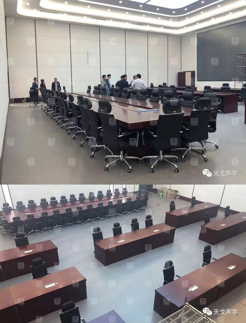 江苏宿迁水务局指挥中心声学设计工程