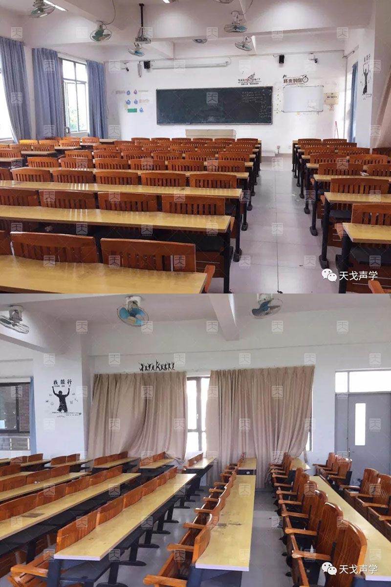 教室的概况