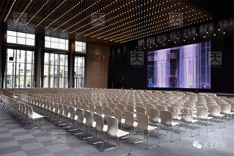 世界生态设计大会主会场
