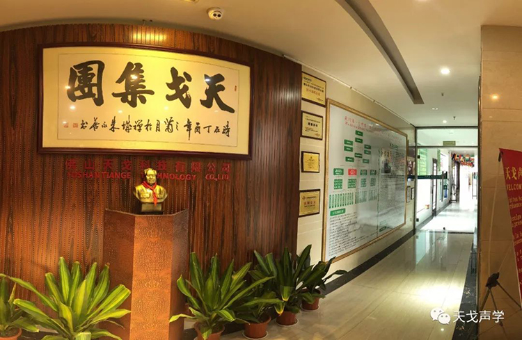 湖北武汉军人运动会射击馆声学设计工程