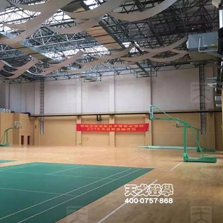 桂林市旅游职业中等专业学校风雨操场声学设计工程