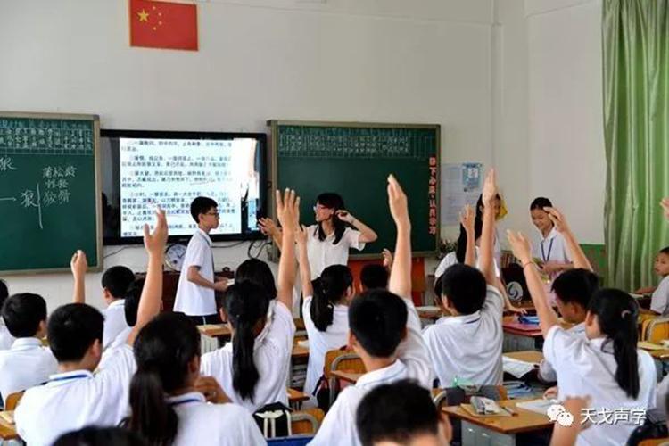 学校的声学环境比我们想象中重要