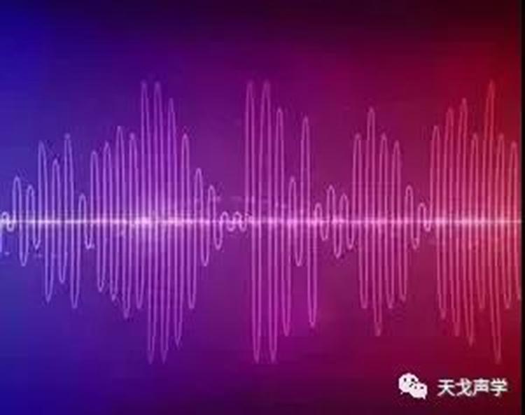 关于「声音」的解读