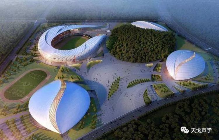 贵州遵义奥林匹克体育中心