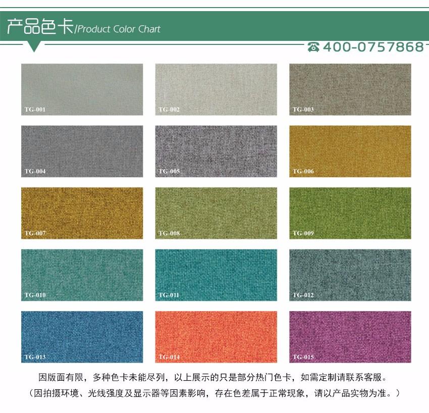 彩纤板产品色卡