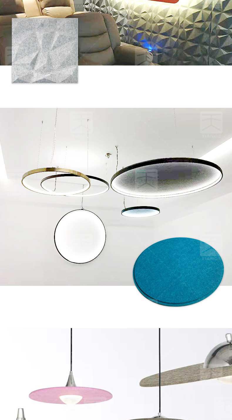 3D艺术吸音板15