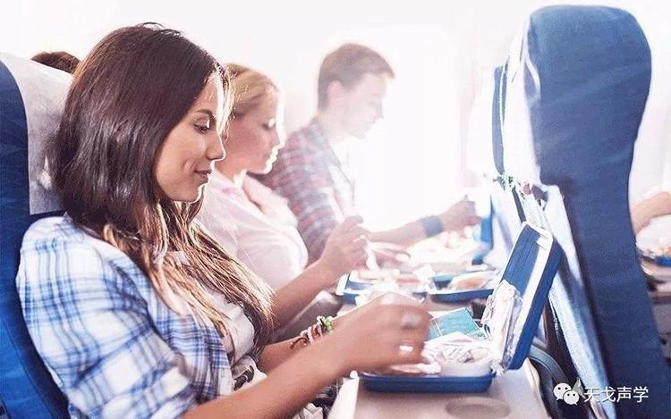 飞机餐不好吃?味觉或受飞机噪声影响