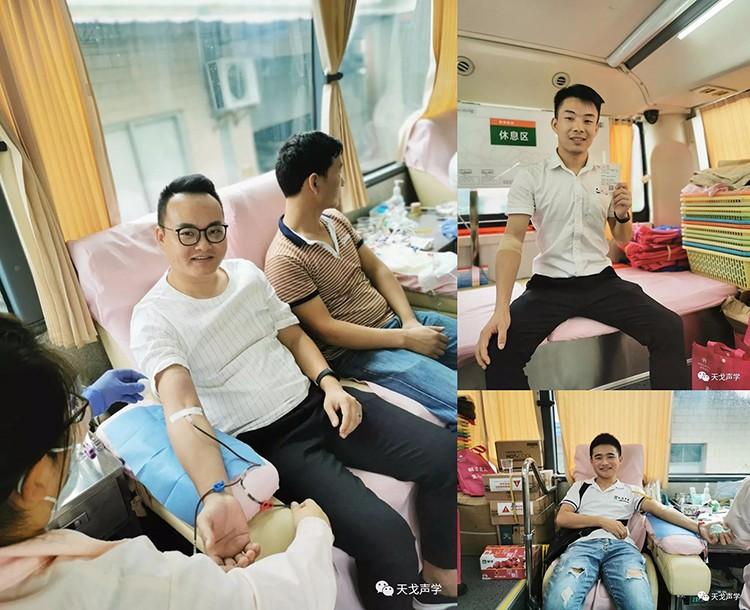 无偿献血,撸起袖子,用热血为生命续航