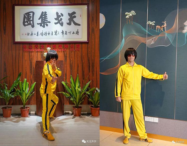 热烈欢迎李小龙特型演员唐龙先生前来天戈声学参观