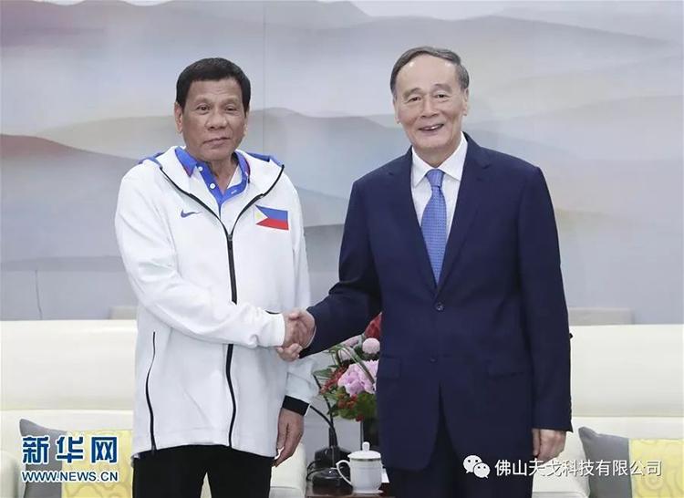 菲律宾总统与国家副主席王岐山在佛山观赛
