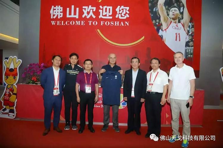 塞尔维亚驻华大使与佛山市文化广电旅游体育局局长陈新文