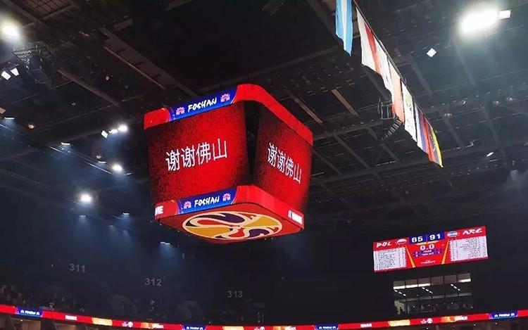 2019年国际篮联篮球世界杯正式落幕,佛山赛区带来的岂止是惊艳!