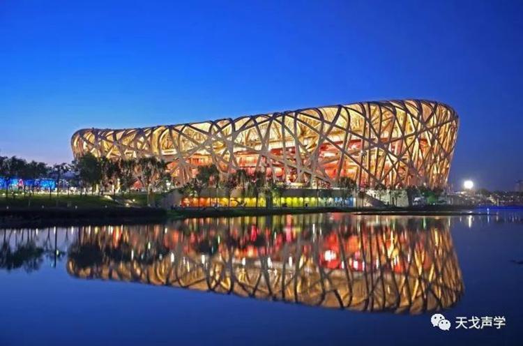 中国国家体育馆——鸟巢