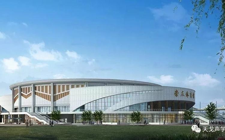 广西崇左体育中心声学设计工程