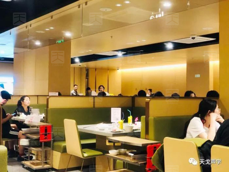 北京海底捞餐厅声学设计工程