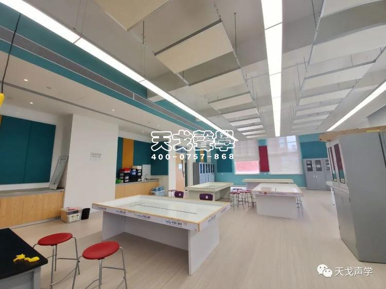 华为清澜山学校教室声学设计工程