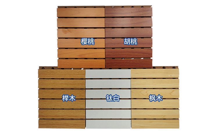 木质吸音板材料