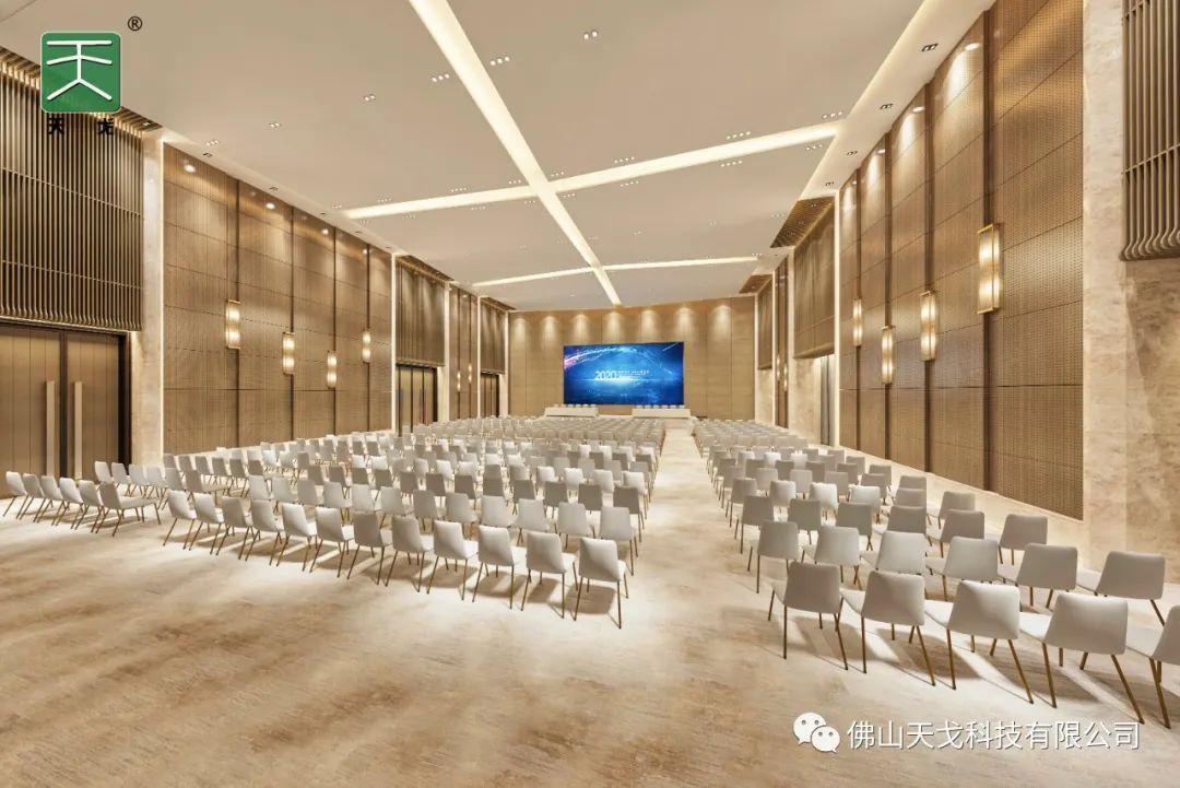 【中国软件CBD总部国际会议厅】