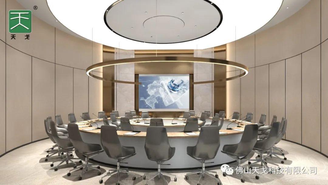 【中国软件CBD总部圆形会议室】