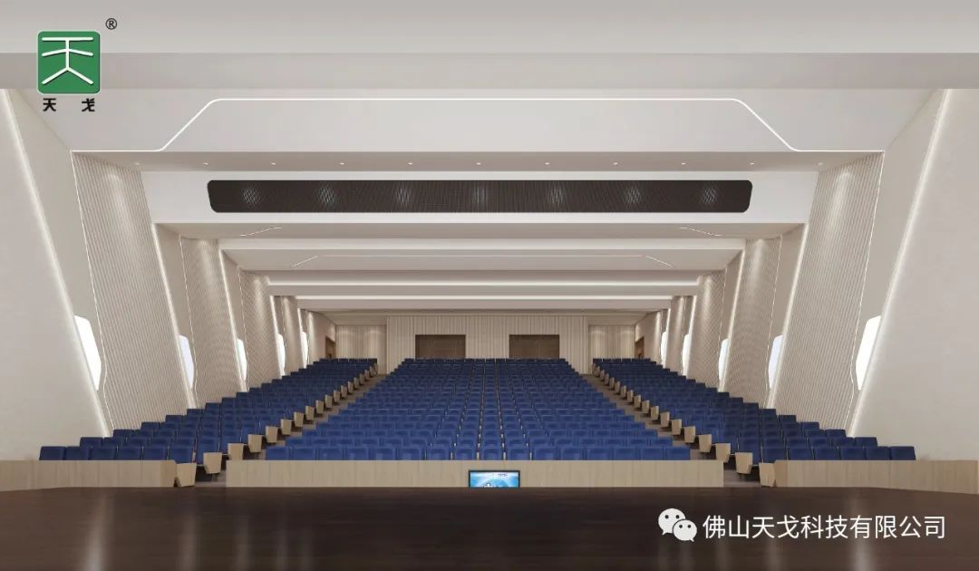 【中山江波龙科技园报告厅】