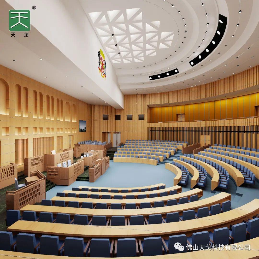 【冈比亚国际会议中心双边会议室】