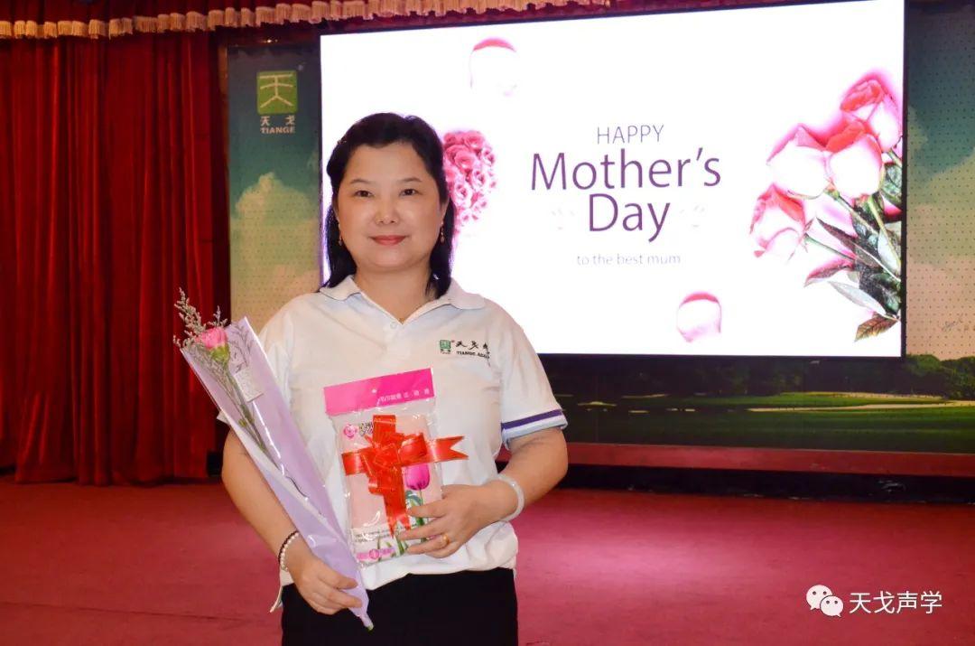 没有人永远年轻,却有人终身美丽 - 天戈声学母亲节献礼-3