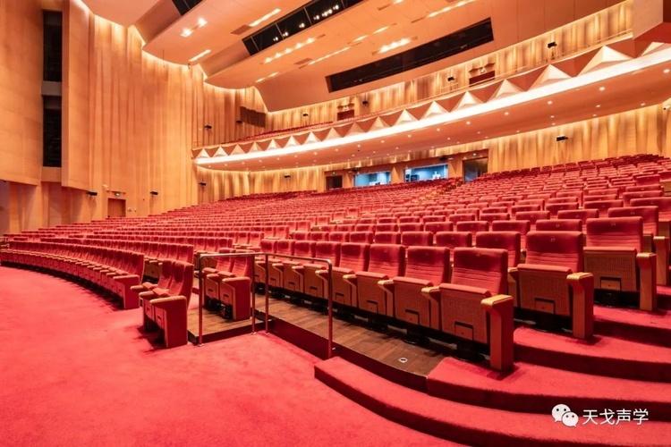 乌鲁木齐京剧院